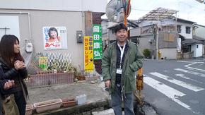 8hashino8.jpg
