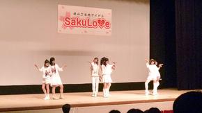 sakurabu.jpg