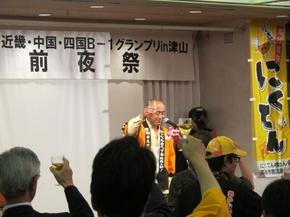 zenya-suzuki.jpg