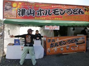 a_kawahara.jpg