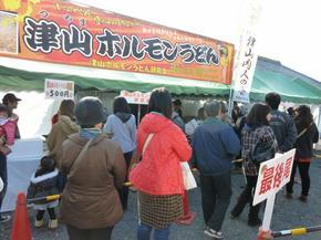 a_narabu.jpg