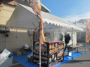 nagashima2.jpg