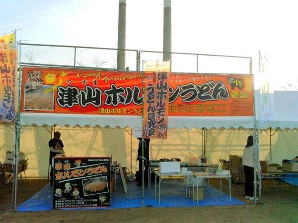 misaki1.jpg
