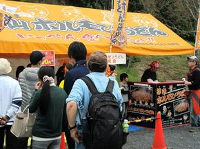 horumonsakura3.jpg