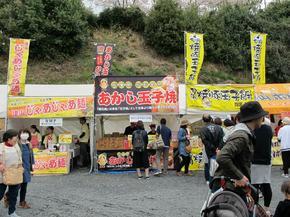 horumonsakura4.jpg