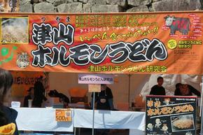 4-8鶴山17.jpg