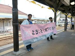 horu-eki-sake7.jpg
