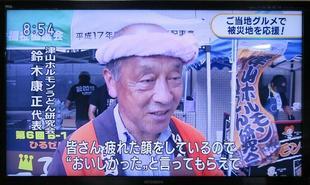 suzukisan-1b.jpg