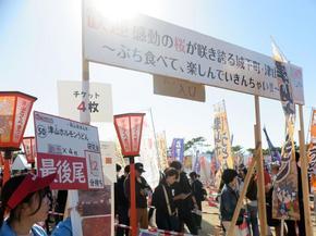 B-1akashi64.jpg